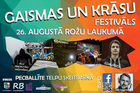 Liepajas Jauniesu Festivals 2016