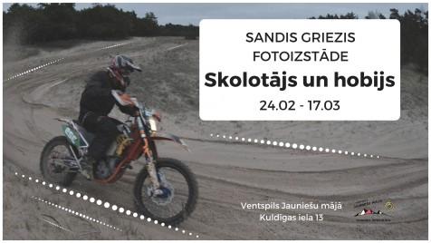 SANDIS GRIEZISFOTOIZSTĀDE (2)